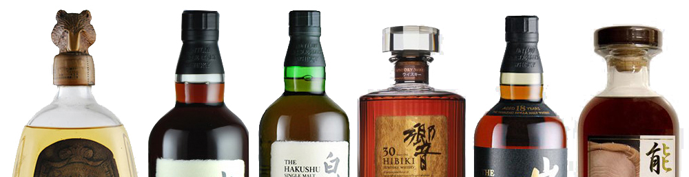 Rare Japanese Whisky Bottles