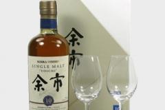 nikka-yoichi-single-malt-10-years