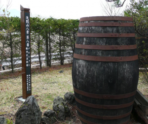 karuizawa distillery