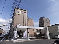 Chugoku Jozo Distillery
