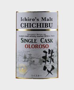 A picture of Ichiros Malt Chichibu Oloroso Edition Sherry Cask