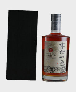 A picture of Mars Single Cask Kansyou-Issiki 20 Years Old