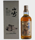 A picture of Suntory Pure Malt Whisky Yamazaki Distillery 80Th Anniversary