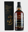 A picture of Yamazaki 18 Years Old - 2020 Tokyo Olympic Games Special Release