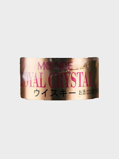 A picture of Monde Royal Crystal Bottling