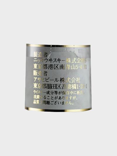 Nikka Whisky Tsuru 17 Years Old