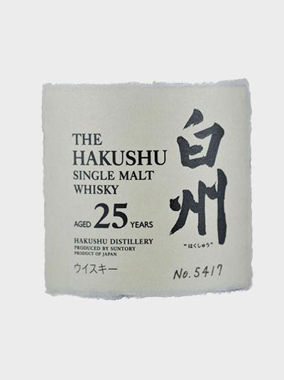 Hakushu 25 Year Old