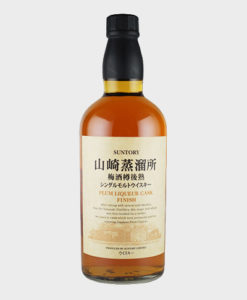 A picture of Suntory Yamazaki Plum Liqueur Cask Finish