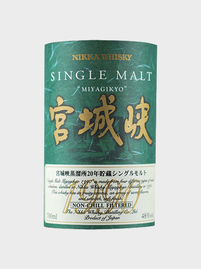 A picture of Nikka Whisky Single Malt Miyagikyo 1990
