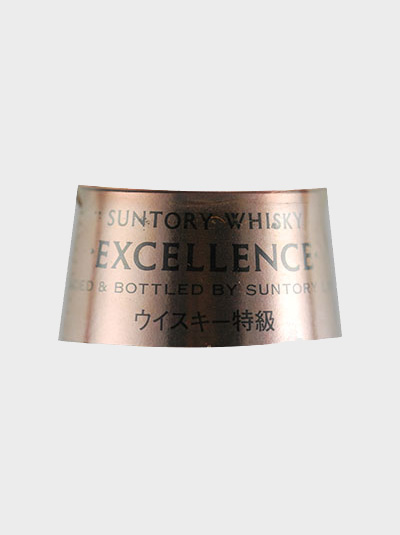 A picture of Suntory Blended Whisky Excellence In Still Decanter