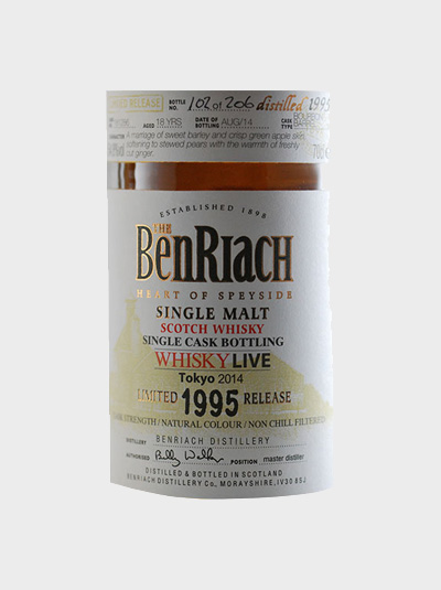 A picture of Whisk-E The Benriach 1995 For Whisky Live Tokyo2014