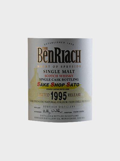 A picture of Sake Shop Sato-The Benriach 1995