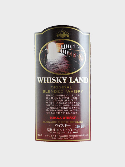 A picture of Nikka Whisky Land