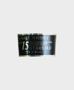 A picture of Karuizawa 15 Year 100% Malt Whisky