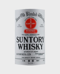 A picture of Suntory Whisky White