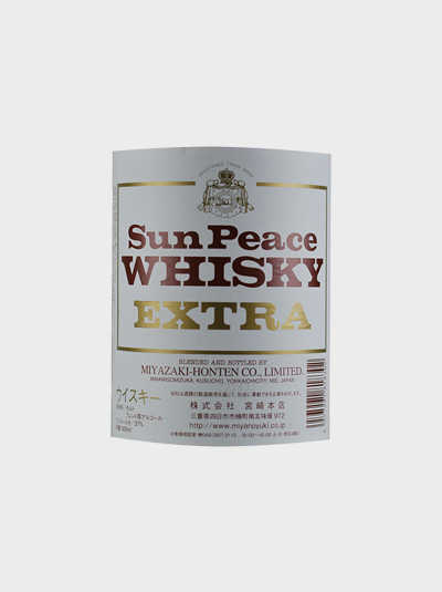 A picture of Sun Peace Whisky Extra