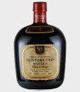 Suntory Old Whisky 50Th Anniversary