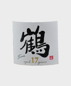 A picture of Nikka Whisky Tsuru Aged  17Years
