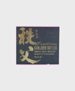 A picture of Chichibu Distillery Golden Horse 12 Years Old Single Malt