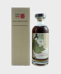 Karuizawa 1971 41 Year Old #7267 Geishas 700ml