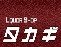 Liquor Shop Takagi