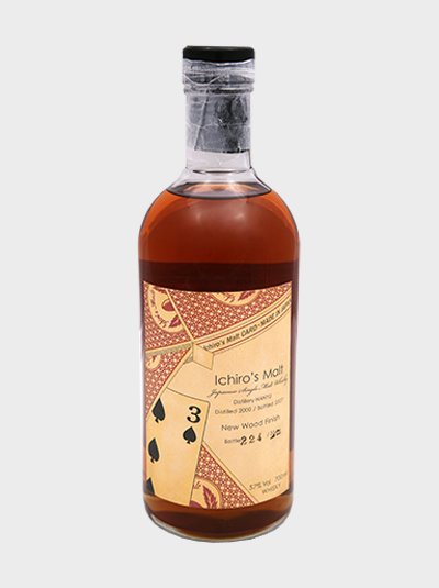 A picture of Ichiro's Malt - Three Of Spades