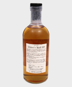 A picture of Ichiro's Malt - Japanese Single Malt 15 Years Old