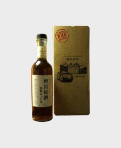 Yamazaki 1993 version pure malt B
