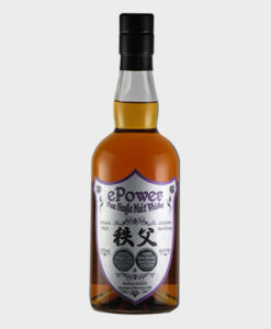 ePower Double Cask