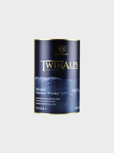 Twinalps