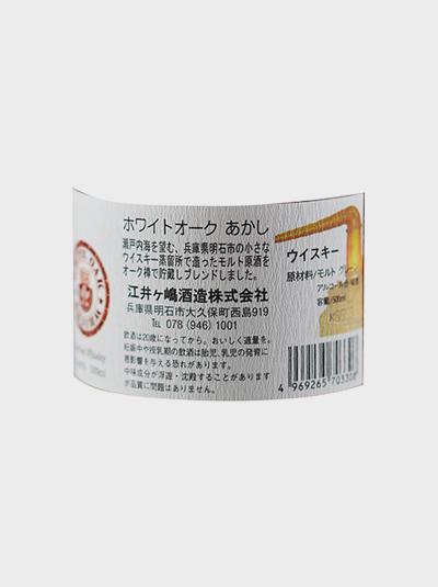 White Oak Akashi