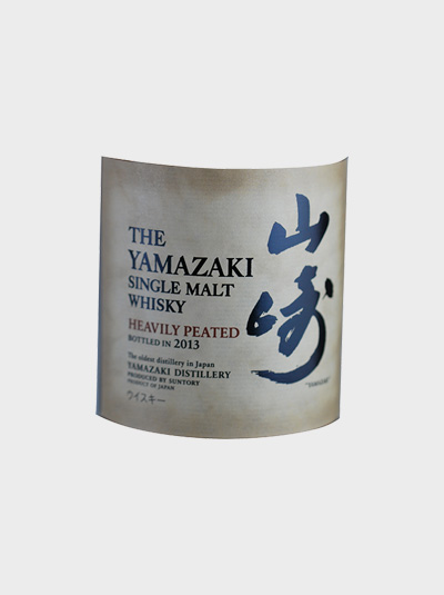 Yamazaki Heavily Peated 2013