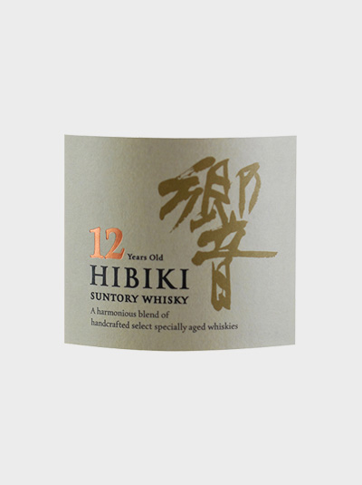 Hibiki 12 Years Old