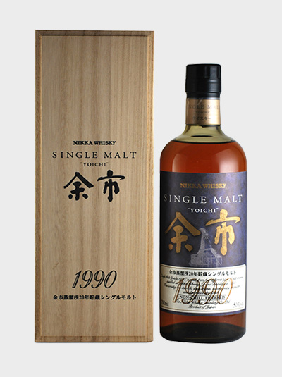 Yoichi 20 year single malt whisky