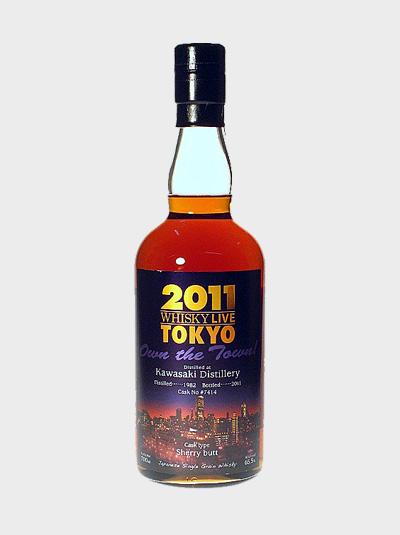 Kaurizawa Distillery 2011 Whisky Live