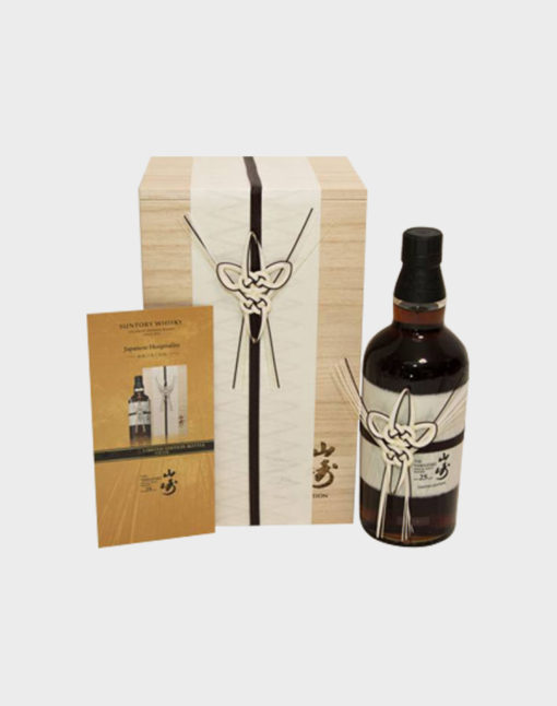 Yamazaki 25 Year Old Single Malt Rare Limited Edition