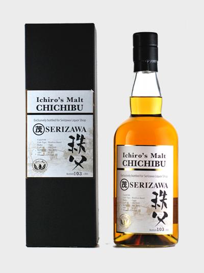 Nikka 40 Year Old Premium Blended Whisky