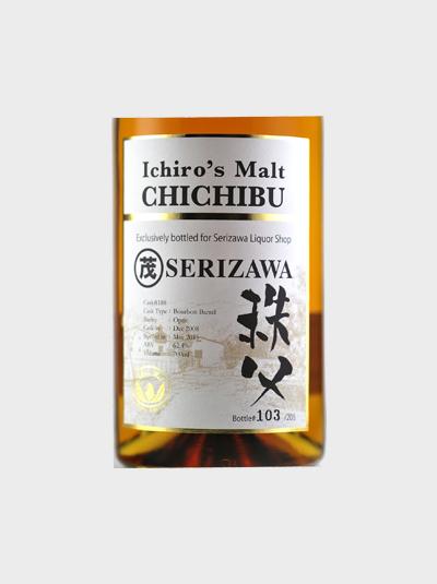 Ichiros Malt Chichubu Serizawa