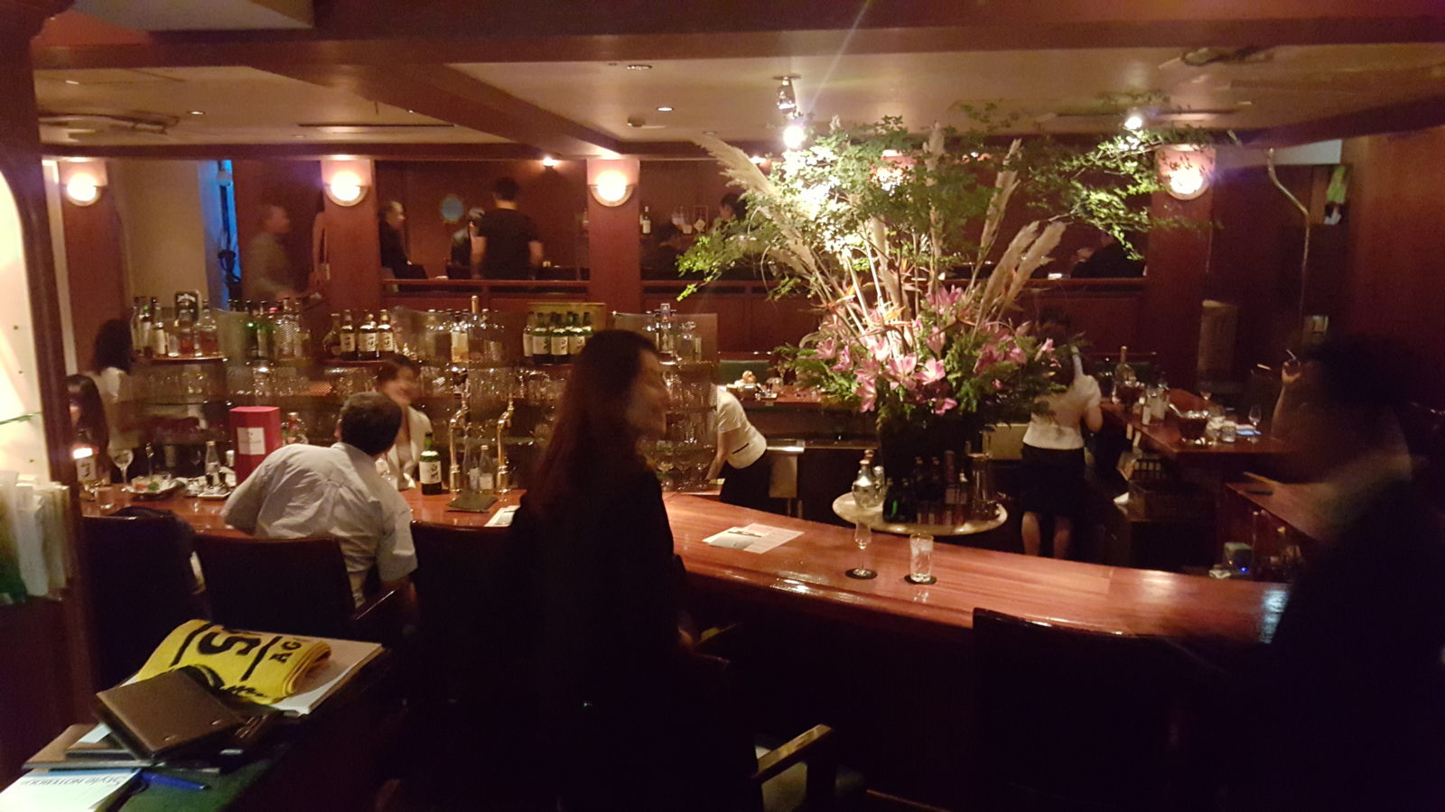 Yamazaki bar