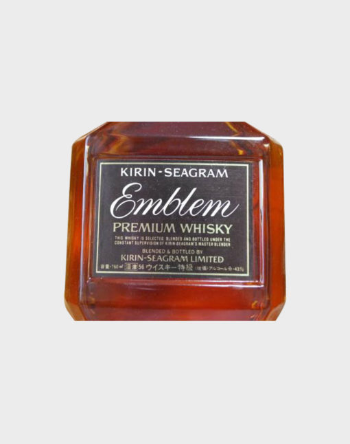 Kirin Seagram Emblem