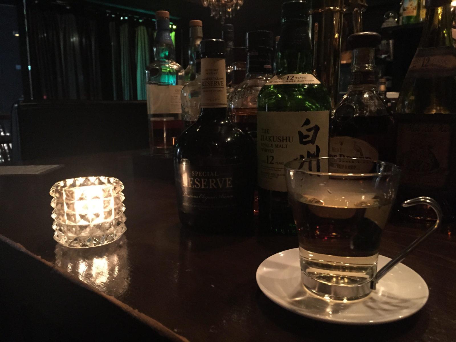 Suntory Reserve Bartender's choice