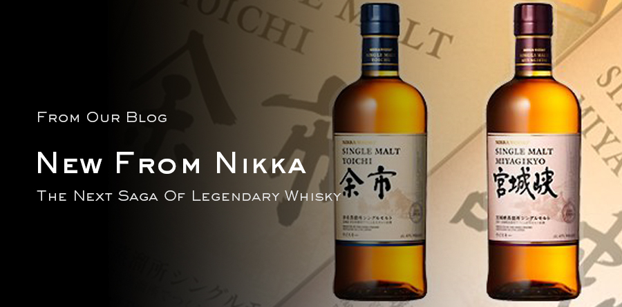 nikka's new whiskies