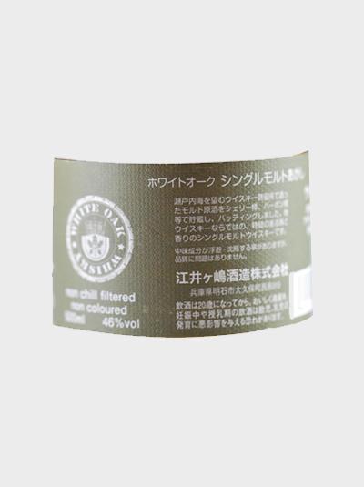 White Oak Akashi Single Malt