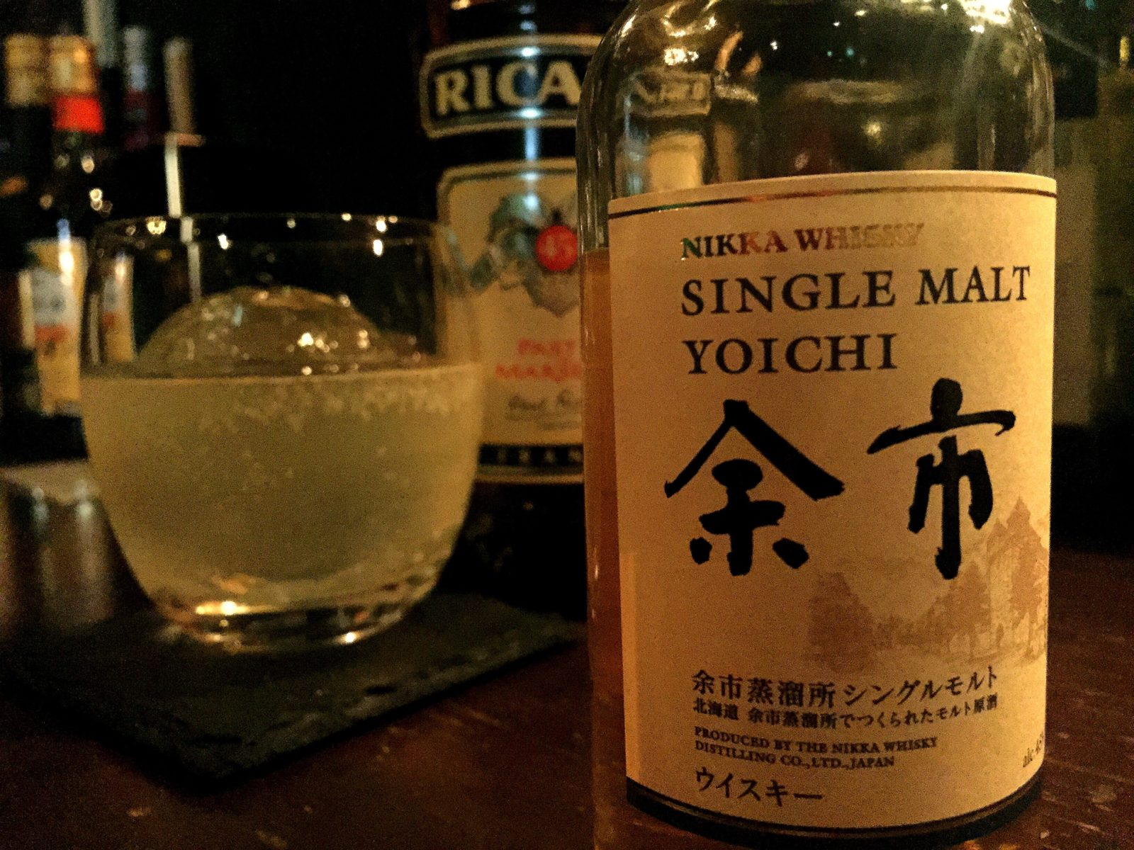 bartender's choice the Yoichi whisky