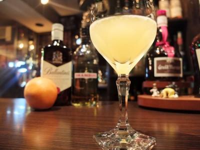 Mars Whisky Bartender's choice