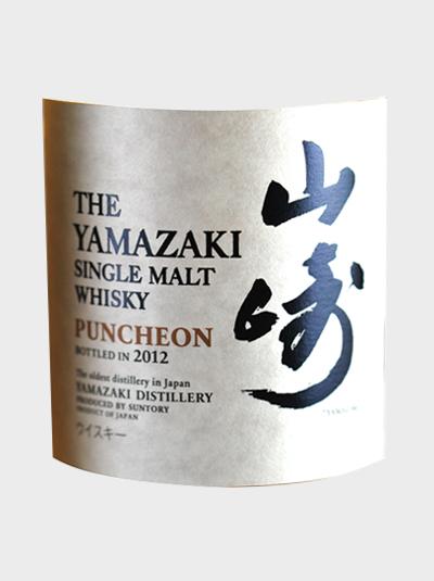 Yamazaki Puncheon 2012