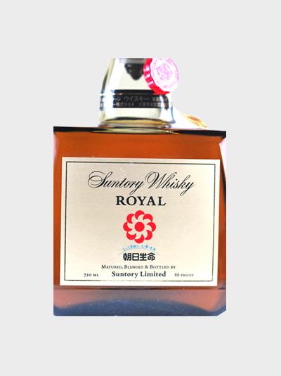 Suntory Royal Asahi