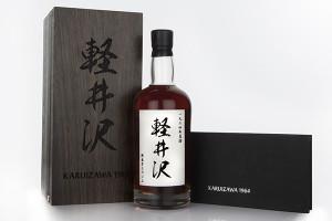 karuizawa_1964