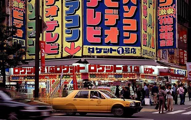 1980s-Tokyo