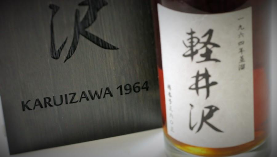 Karuizawa 48 Year Old